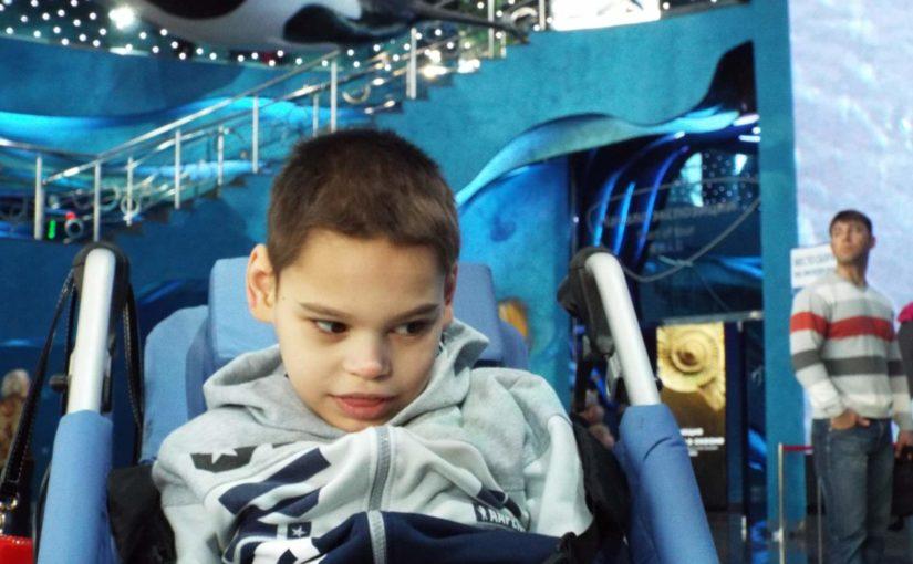 Заставка для - Двенадцатилетнего  мальчика  спасёт  дорогостоящее лечение